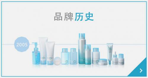 第25届中国美容博览会即将盛大开幕