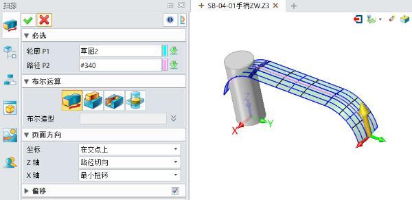 中望三维CAD软件专业功能提高智能家居设备设计效率与质量