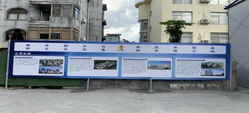 海南全力支持本土民营企业发展 助力自贸港人才配套服务基础设施建设