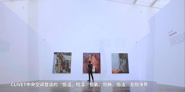 """空气也如此艺术:CLIVET中央空调联袂《时尚家居》打造""""时尚生活"""