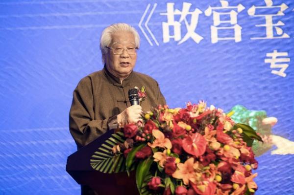 紫禁城建成600年纪念《故宫宝玺·扎什吉彩》专家品鉴会在京举行