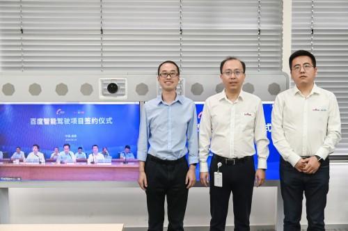 领跑新基建 成都牵手百度Apollo打造四川首个智能驾驶标杆项目