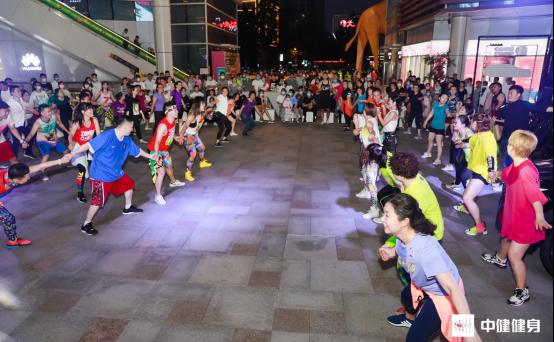 """2020""""全民健身派对""""6月26日于济南圆满落幕"""