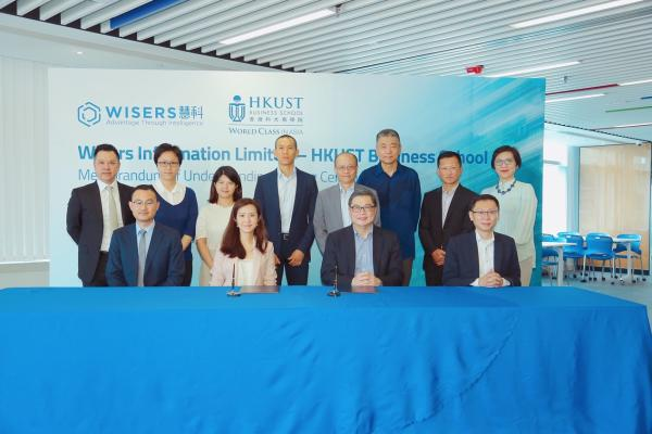 慧科讯业与香港科技大学合作,大数据加AI研究商业及社会议题
