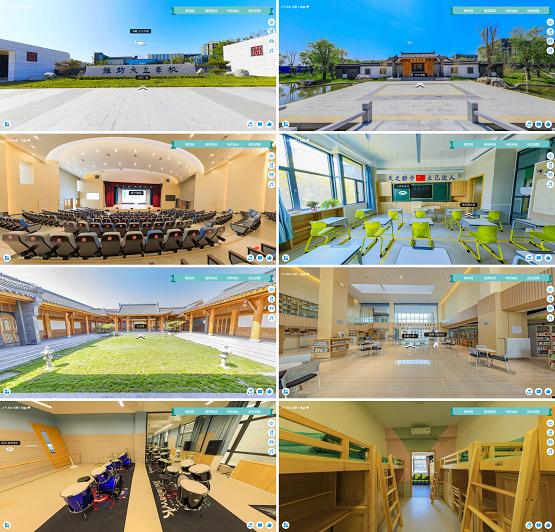 天立教育VR全景校园重磅上线