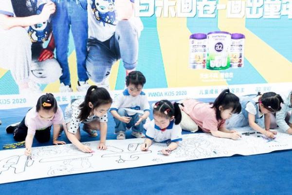a2至初助力宝贝王第4季六一阳光亲子跑 为儿童健康成长添活力