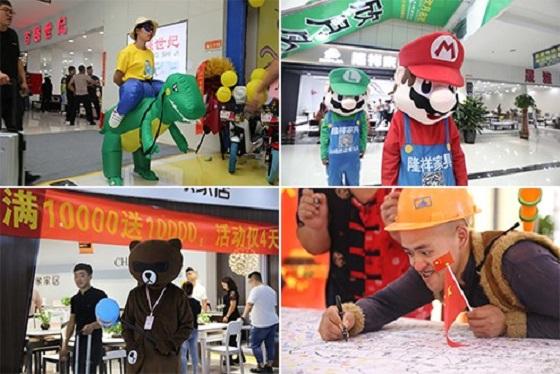 """616胜芳国际家具博览会开启""""线上云展+直播带货""""新模式"""