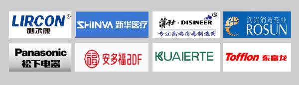 上海国际医用消毒用品展将于7月1日在世博展览馆举行