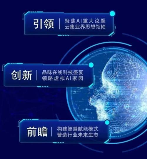 让AI照进现实,星环科技将携AI曲率引擎亮相世界人工智能大会