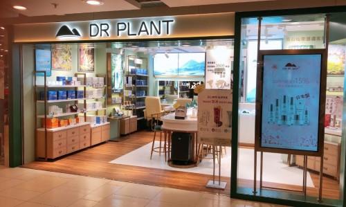 植物医生入驻国际购物平台亚马逊,国妆护肤海外好评如潮