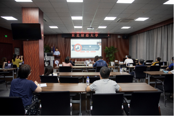 在线学历继续教育高质量发展高端研讨会顺利召开