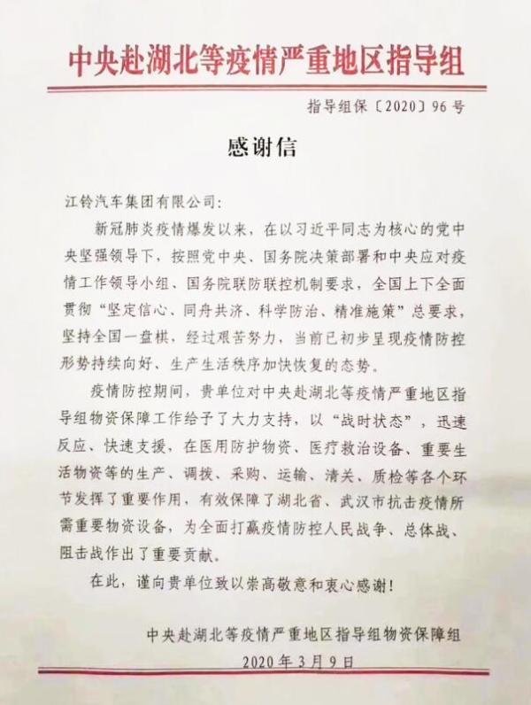 江铃福特轻客核酸采样检测车 采集样本更便捷