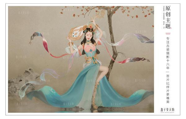 王智姐姐乘风破浪,化身盘子女人坊镜头下的峡谷美人,让古装写真打破次元壁