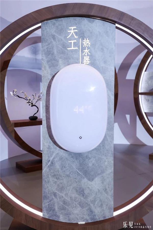 万家乐热水器,诠释实力与颜值可以并存