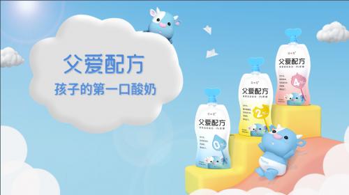 父爱配方奶源超欧盟标准,简爱酸奶立负责任奶企新标杆