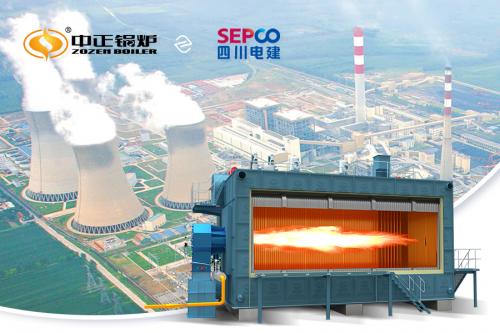 中正锅炉水压风压试验 保障SZS系列燃气锅炉项目万无一失