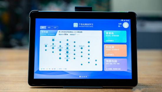 讯飞智能学习机好用吗?一位学生家长的评测报告