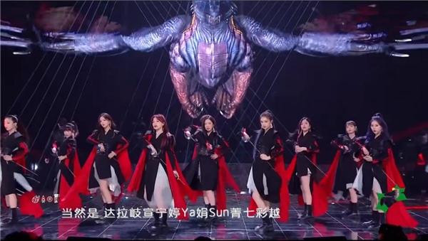 火箭少女101告别舞台催泪来袭,节目音频首发酷狗音乐