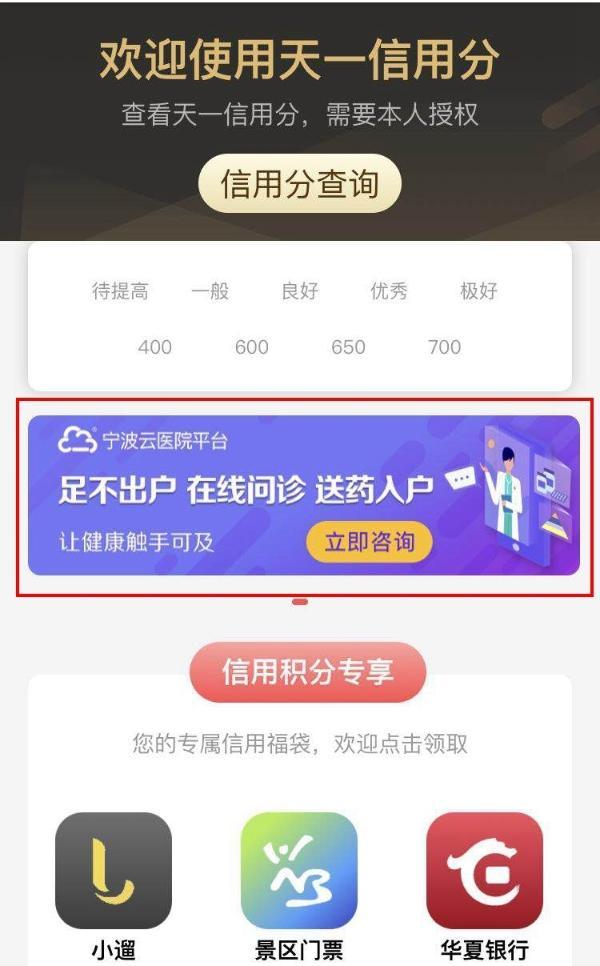 http://www.ncsnb.com/caijingfenxi/67349.html