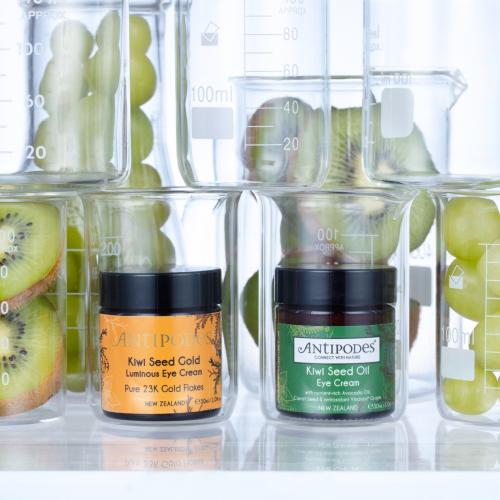 安媞珀Antipodes 热爱自然,坚持做天然、可持续的美肤品牌