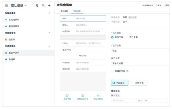 青青稞酒半年报首亏3500万,净利润同比下降...