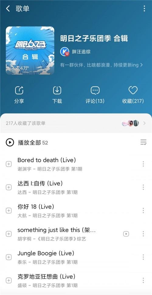 福社利免费体验区15禁_荔枝视频体验区_免费体验区试看3分钟