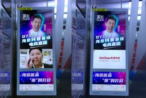 母乳在线观看3x 北京_母乳高清在线播放_产后母乳在线观看中文
