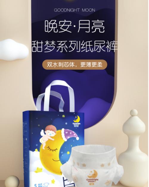 野猫网国产_野猫直播最新版app_野猫网视频