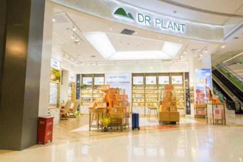 植物医生坚持单品牌店 提供优质服务