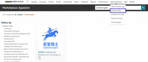 卖家骑士成功入驻亚马逊 Marketplace Aopstore,成为备受亚马逊认可的服务商