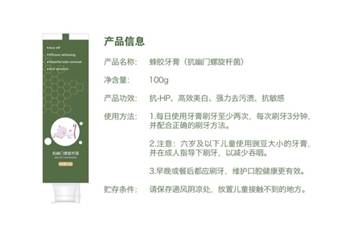 奶茶视频下载_奶茶影视 永久免费_奶茶直播app下载