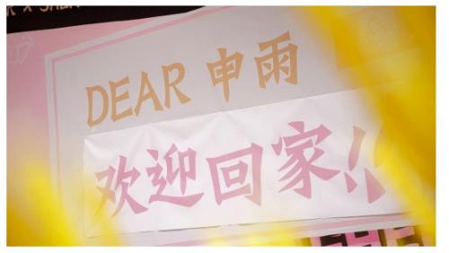 """今年最郑重其事的""""宠粉狂魔"""",非太二酸菜鱼莫属!"""