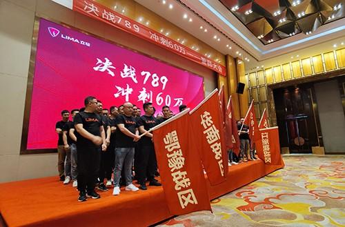 三个月60万,台州第一品牌立马电动车的豪横!