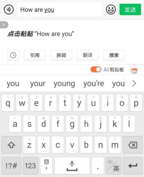 搜狗输入法上线AI写作助手:一秒帮写,省力省心
