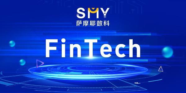 科技赋能金融推动产业变革,萨摩耶数科创新迎发展