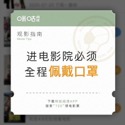 黑龙江学霸考上清华暑假搬砖打工:父亲务农母亲陪读