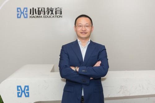"""一""""码""""当先,小码王CEO王江有荣获2019年度创业人物"""