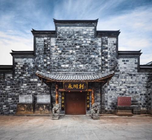 共敬六百年:紫禁城里的宫廷酒