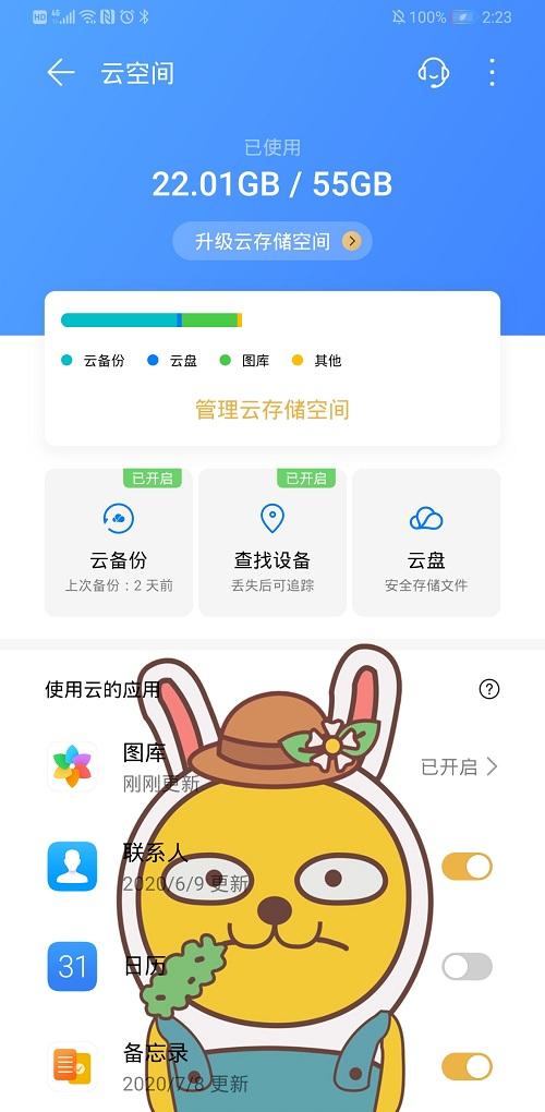 富二代色版app下载_富二代短视频色版_富二代色版app