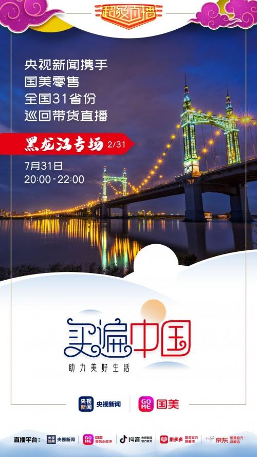 http://www.linjiahuihui.com/caijingdongtai/1003283.html