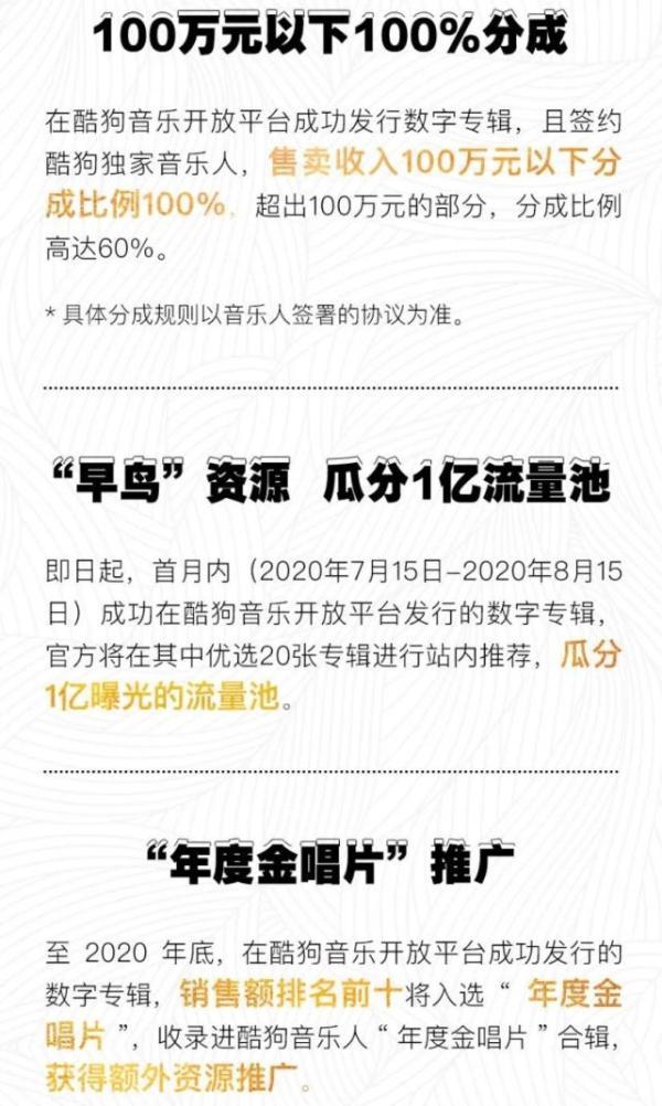 小明看看个人手机站2015