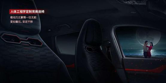 WEY品牌首款brabus量产车型将于7月2日亮相,比肩超跑极致质感