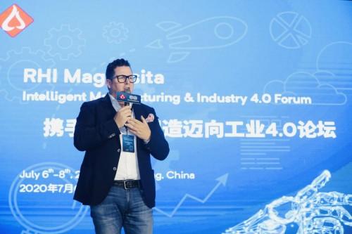 """聚焦智能制造:""""携手奥镁·智造迈向工业4.0论坛""""成功举行"""