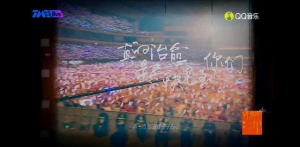 重绎《明天过后》多首经典, QQ音乐×TME live张杰线上演唱会火爆开唱