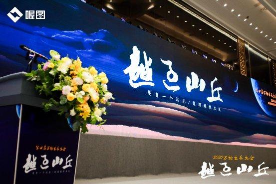 """第四届万物生长大会举办 闪修侠入选""""杭州准独角兽企业""""榜单"""