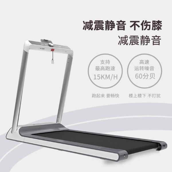 激活家用健身器材消费热潮 京东协同Keep、亿健打造C2M反向定制新