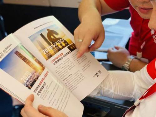 签约中国高铁集团,美生在线品牌专列在广州正式发车