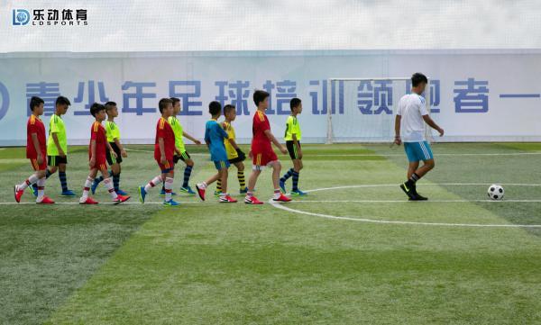复课后的乐动体育是怎样开展培训的,让我们一起了解