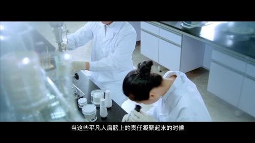如何在大健康时代做有益的产品——专访东森集团董事长姜振威