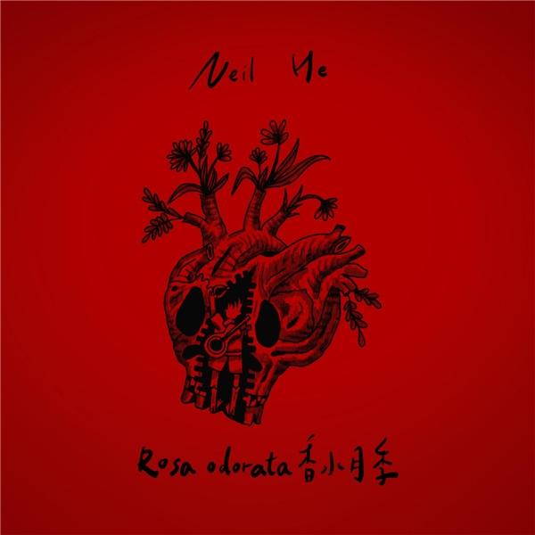 唱作人贺俊雄首张个人专辑《香水月季》上线酷狗音乐开启正售